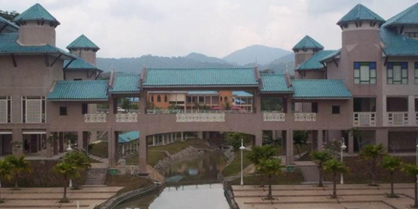 International Islamic University, Kuala Lumpur